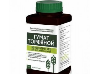 Гумат Калия 20%
